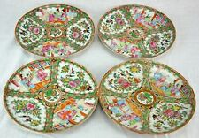 Antique old Chinese four Famille Rose export plates with museum (BI#MK/180424)