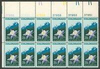 #1711 13c Colorado Statehood, Plate Blk [37956 UL], Mint **ANY 4=FREE SHIPPING**