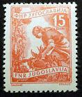 JUGOSLAVIA 1952-55: ORDINARIA ATTIVITA' 3°SERIE VALORE 15d COME DA FOTO