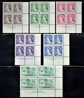 1953 CANADA OFFICIAL QEII COMPLETE SET Set#2 Plt# Blks of 4 Sc#O33-8 MINT/NH/OG