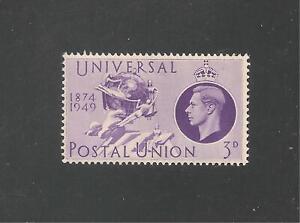 Great Britain #277 (A118) VF MNH - 1949 3p Globes, UPU, King George VI