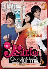 """KOREAN MOVIE """"Sophie's Revenge"""" DVD/ENG SUBTITLE/REGION 3/ KOREAN FILM"""
