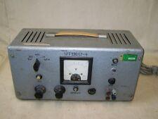 DDR Labornetzgerät, Netzteil. Spannungsregler, SFF120.57-4