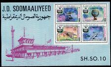 Somalia 453a, MNH, Aviation Air Balloon. x247