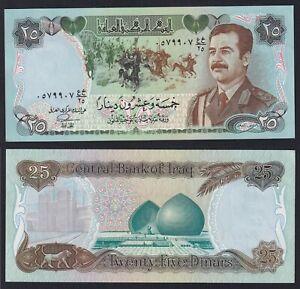 Iraq 25 dinars 1986 FDS-/UNC-  A-09