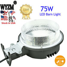 Led Yard or Barn Light Fixture Security Dusk To Dawn 75Watts Photo Cell Outdoor
