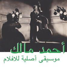 Ahmed Malek-Musique Originale de Film (lp+mp3) VINYL LP + mp3 NEUF