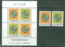 China Taiwan Scott#2757/58 & 2758a Mint Nh As Shown