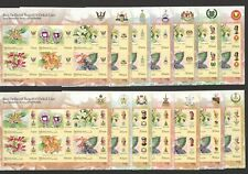 MALAYSIA 2018 WILD ORCHIDS STATES DEFINITIVE 14 IMPERF. SOUVENIR SHEETS 6 STAMPS