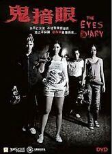 THE EYES DIARY 鬼揞眼  2014 (THAI MOVIE) DVD WITH ENGLISH SUB (REGION 3)