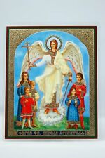 Guardian Angel For Protection Children Icon Икона Образ Ангела Хранителя Детей