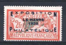 """FRANCE STAMP TIMBRE  257 A """" MERSON EXPOSITION LE HAVRE 1929 """" NEUF x TB  P625"""