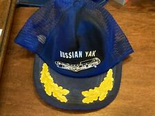 """Yak-11 """"Moose"""" post Wwii Russian fighter-trainer aircraft baseball cap, unused."""