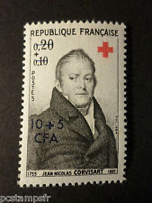 REUNION, 1964, timbre 362, CROIX ROUGE, neuf**, VF MNH STAMP