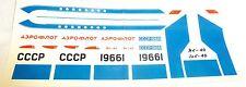 Jak-40 CCCP 19661 Aeroflot VEB Plasticart 040270 Wet slide veb # HN5 å