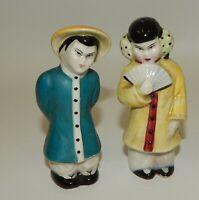 Vintage Asian Couple Coolie Hat & Fan Salt and Pepper Shakers Japan