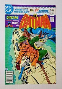 DETECTIVE COMICS STARRING BATMAN # 496 NOV 1980 VF+ OW PAGES BAT GIRL APPEARANCE