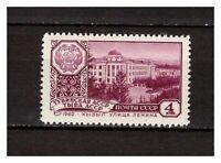 S18952) Russia 1962 MNH New Capital Cities 1v
