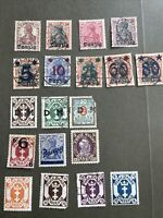 Germany 1920-1922 DANZIG  19pcs Used  AND MINT HINGED STAMPS , See Photos