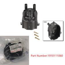 1910111060 Distributor Cap Yec YD-137 Fits 1992-1995 Toyota Paseo Moulding Trim
