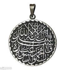 Lg. Round Antique Style Shahada Islamic Kalima Pendant - Silver Muslim Jewellery