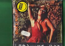 ROXY MUSIC  -  STRANDED JAPAN CD DIGIPACK NUOVO SIGILLATO