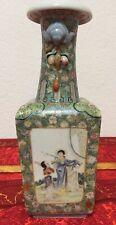 Chinese porcelain  vase China Porzellan Chinesisch selten Vase Chine