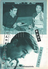 1960, Alain Delon  Japan Vintage Clippings 3sc3