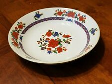 Crown Ming Old Imari Porcelain China Salad Bowl 7 1/2""