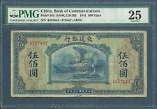 China, Bank of communications 500 Yuan, 1941, P 163, Pmg Vf25