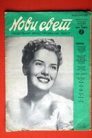 BRENDA JOYCE ON COVER  1941 VERY RARE EXYU MAGAZINE
