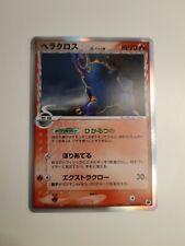 Pokemon Card Heracross 009/068 NM Japanese