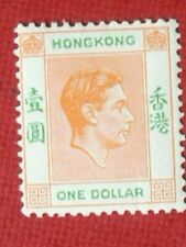 HONG KONG 1946 $1 RED-ORANGE & GREEN LMM SG156