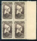 STAMP / TIMBRE FRANCE NEUF N° 593 ** BLOC DE 4 TIMBRES PICARDIE