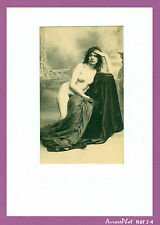 FEMME, NU ARTISTIQUE, NUDE, VINTAGE CIRCA 1920, FORMAT 12 X 19 cm  -J4
