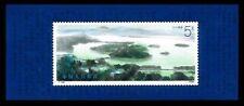 China 1989 T144M Hangzhou West Lake 杭州西湖 stamp MS MNH