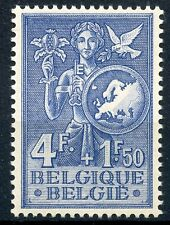 STAMP / TIMBRE DE BELGIQUE N° 929 ** JEUNESSE ET ENFANCE / COTE +++ 35 €