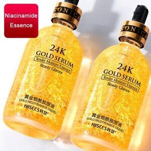 24K Gold Skin Care Face Serum Replenishment Moisturize Shrink Pore Makeup Cream