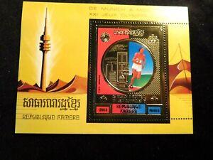CAMBODIA Gold Foil Souvenir Stamp Sheet Scott 358 MNH
