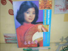 a941981 Teresa Teng  Mainland Booklet 80 Pages 鄧麗君