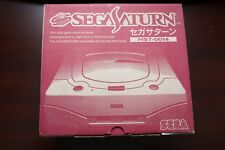 Sega Saturn Console great boxed White HST-0014 Japan SS system US Seller