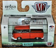 M2 Machines 1960 VW Double Cab Truck USA Model red NIB Auto-Trucks