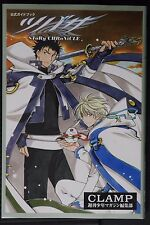 JAPAN NEW Clamp: Tsubasa SToRy CHRoNiCLE Official Guide Book