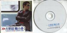 Hong Kong Jordan Chan 陳⼩春 陈⼩春 Chen Xiao Chun 1999 Rare Singapore CD FCS2802