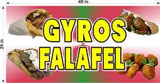 2' X 4' VINYL BANNER  GYRO GYROS FALAFEL HORIZONTAL  FULL COLOR NEW!