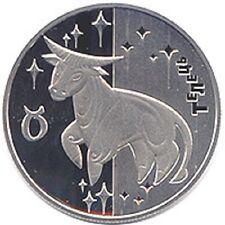Ukraine - 5 Hryvnias Taurus