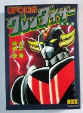 "Manga Comic Book UFO Robo: Grendizer ""Goldorak"" Complete 18 Epi. GO NAGAI Mint!"