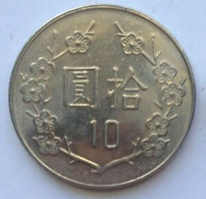 Taiwan 2007 (民国96年)10 Yuan coin