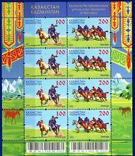 2016. Kazakhstan. Festival of national sports. HORSES. MNH. Sheet