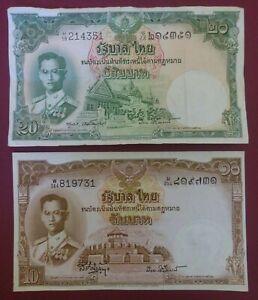 Thailand 10 & 20 Baht ND (1953-1956), CRISP XF++, Signature 41, P-76 & 77